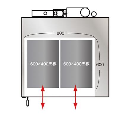 天板縦差仕様 CO0806