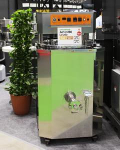 FOOMA JAPAN 2019 自然発酵種発酵機ルバン(大型260Lタイプ)